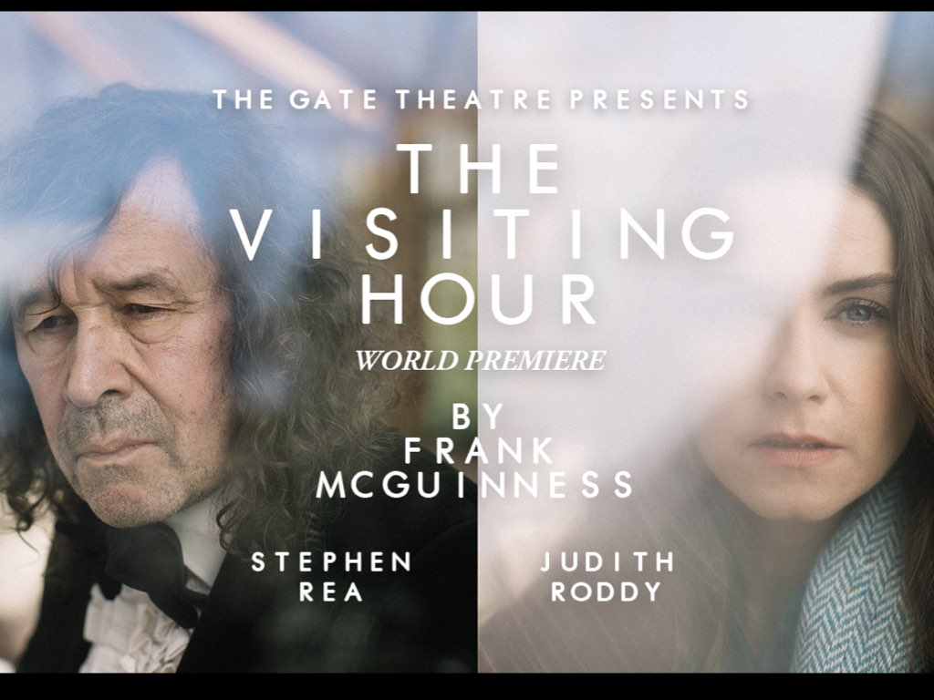 The Visiting Hour Gate theatre